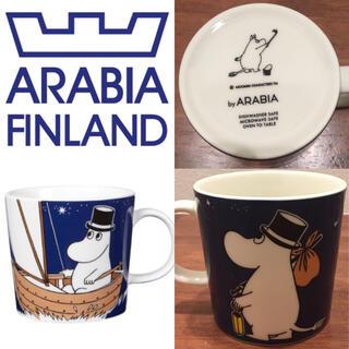 アラビア(ARABIA)の【新品未使用】ARABIA 限定含 MOOMIN マグ 3点セット(グラス/カップ)