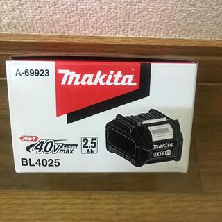 マキタ(Makita)のマキタ 40Vリチウムイオンバッテリー BL4025(工具/メンテナンス)