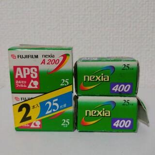 フジフイルム(富士フイルム)のapsフィルム nexia 4個セット(フィルムカメラ)