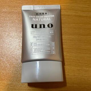 ウーノ(UNO)のウーノ フェイスカラークリエイター30g(BBクリーム)