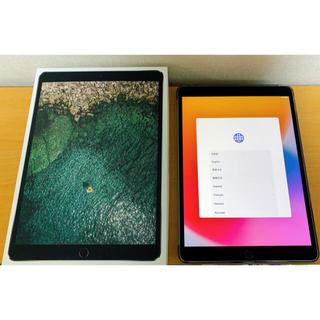 アイパッド(iPad)のiPad Pro 10.5 Wifiモデル 64GB ESR製ケース付き(タブレット)