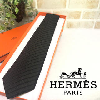 Hermes - HERMES エルメス ストライプ柄 総柄 チャコールグレー ネクタイ