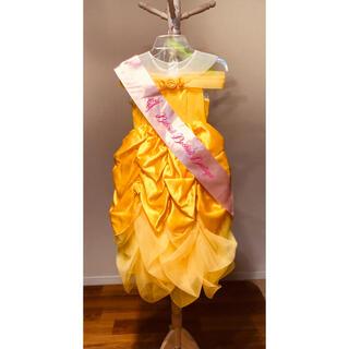 ディズニー(Disney)のベル プリンセスドレス 110cm(ドレス/フォーマル)