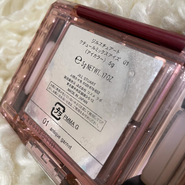 JILLSTUART(ジルスチュアート)のジルスチュアート アイシャドウ コスメ/美容のベースメイク/化粧品(アイシャドウ)の商品写真