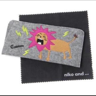 ニコアンド(niko and...)のニコアンド メガネケース&クリーナー(サングラス/メガネ)