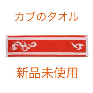 ポケモン(ポケモン)のポケモン カブのタオル 新品未使用タグ付き(キャラクターグッズ)