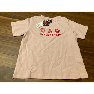 ジーユー(GU)のジーユーGUマイメロディTシャツ(Tシャツ/カットソー)