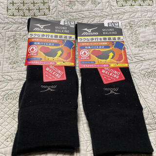 ミズノ(MIZUNO)のミズノ ウォーキング ソックス 靴下 24〜26センチ 2点セット(ソックス)