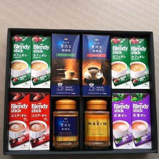 エイージーエフ(AGF)の新品「AGF コーヒーギフトセット」インスタント・カフェオレ・ドリップ(コーヒー)