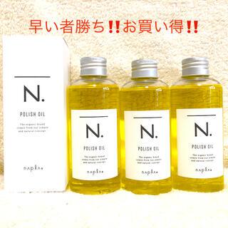 NAPUR - N. エヌドット ポリッシュオイル 150ml ×3