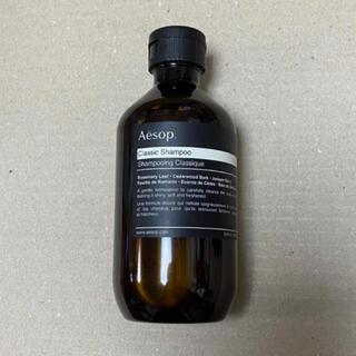 イソップ(Aesop)のAesop CL シャンプー  200ml  新品(シャンプー)