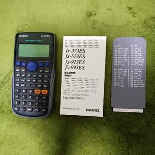 カシオ(CASIO)のCASIO 関数電卓(取扱説明書付)(オフィス用品一般)