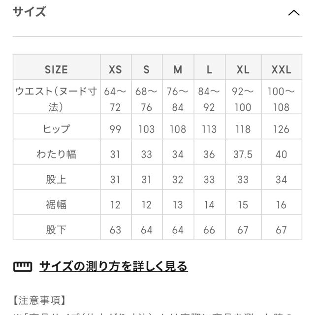 GU(ジーユー)のGU ベロアジョガーパンツKappa +E カーキ XL メンズのトップス(ジャージ)の商品写真