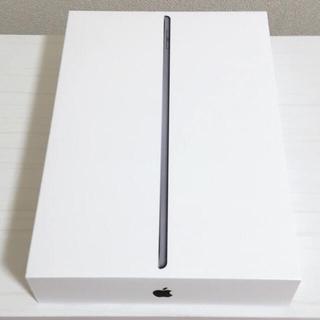 アップル(Apple)の超美品 iPad Air3 WIFI 64GB MUUJ2J/A 第3世代 (タブレット)
