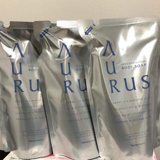 ナリスケショウヒン(ナリス化粧品)のナリスアウラス 薬用 リフレッシュ ボディソープ 替え×3(ボディソープ/石鹸)