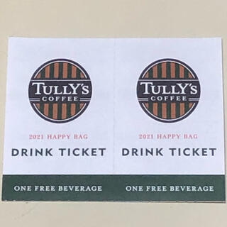 タリーズコーヒー(TULLY'S COFFEE)のタリーズコーヒー チケット(フード/ドリンク券)