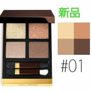 TOM FORD - 【新品】トムフォード ゴールデンミンク 01