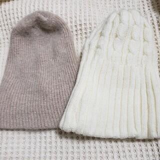 ニット帽 2個セット(ニット帽/ビーニー)