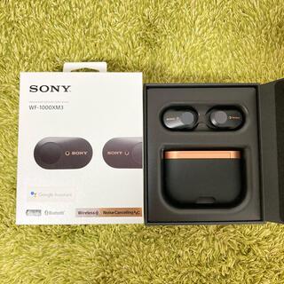 ソニー(SONY)のSONY WF-1000XM3(B) 【美品】(ヘッドフォン/イヤフォン)