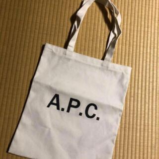 A.P.C - APC ファスナー付きトートバッグ