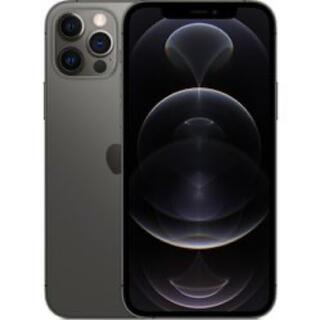 Apple - 新型iPhone12Pro 256GB スペースグレイ