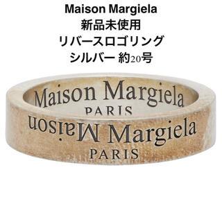 Maison Martin Margiela - 新品未使用 Maison Margiela リバース ロゴ リング シルバー M