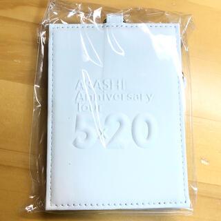 嵐 - 嵐 5×20 パスケース