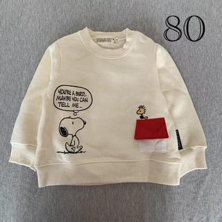 ベビー服80