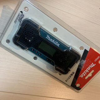 Makita - マキタ 充電式ラジオ