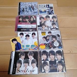 CD7枚セット★SEXYZONE★DVD、トレカ、シールあり