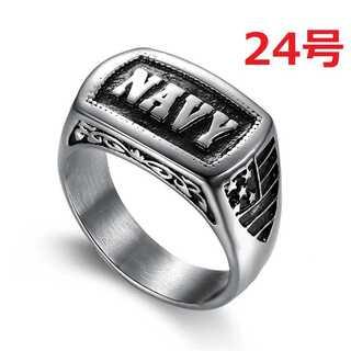 アメリカン アクセ NAVY ネイビー 海軍 シルバー リング 指輪 24号(リング(指輪))