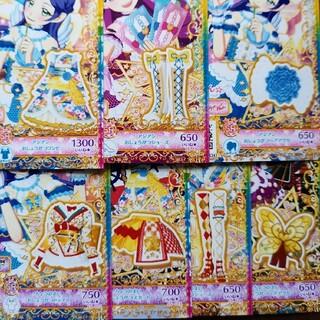 タカラトミーアーツ(T-ARTS)のプリチャン アジアンおしょうがつ ちょうのまいおしょうがつ(カード)
