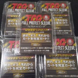 フルプロテクトスリーブ R レギュラーサイズ 3個×5セット(カードサプライ/アクセサリ)