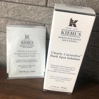 Kiehl's - キールズDSクリアリーホワイト