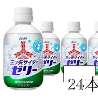 アサヒ - 三ツ矢サイダー ゼリー 280gペットボトル×24本入