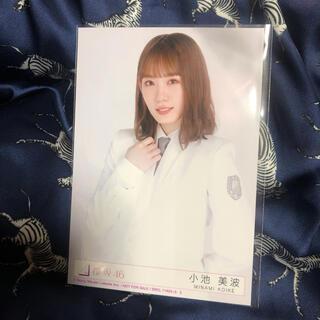 ケヤキザカフォーティーシックス(欅坂46(けやき坂46))の小池美波 生写真 (アイドルグッズ)