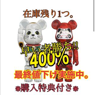 メディコムトイ(MEDICOM TOY)のNEW YEAR BE@RBRICK BAPE 招き猫 & 達磨 400%(その他)