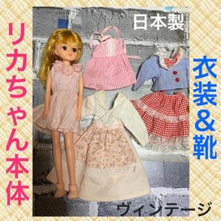 タカラトミー(Takara Tomy)のタカラ リカちゃん本体 ドール 1/6 衣装付き オビツ 人形 日本製(人形)