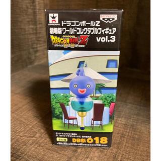 バンプレスト(BANPRESTO)のドラゴンボール コレクタブル  予言魚(アニメ/ゲーム)