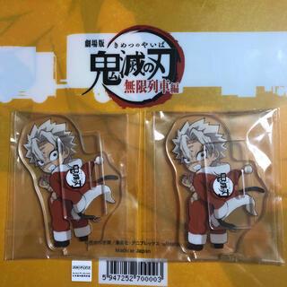 集英社 - 鬼滅の刃 クリスマス アクリルスタンド 実弥