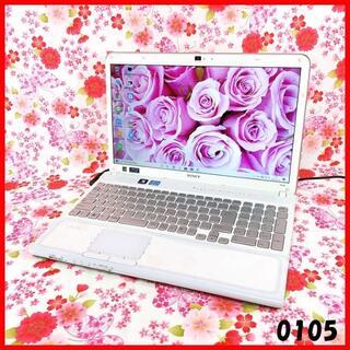 ソニー(SONY)のVAIO♪ノートパソコン本体♪Corei5♪新品SSD♪オフィス♪Win10(ノートPC)