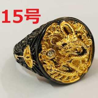 最高級ジルコニア使用 神秘 竜紋 ドラゴン リング 指輪 15号(リング(指輪))