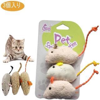 超人気!無害 ネコおもちゃ ネズミ 噛むおもちゃ ペット玩具(猫)