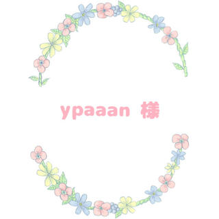 専用ページ  スタイ3枚セット(スタイ/よだれかけ)