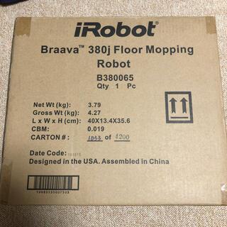 iRobot - 【新品未開封】ブラーバ380j  国内正規品