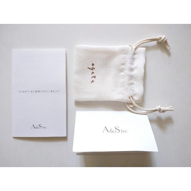 agete(アガット)のageteアガットK10パールキャッチ/ピアスキャッチ レディースのアクセサリー(ピアス)の商品写真