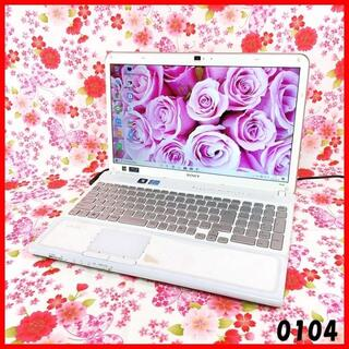 ソニー(SONY)のVAIO♪ノートPC♪Corei5♪新品SSD♪オフィス♪Windows10(ノートPC)