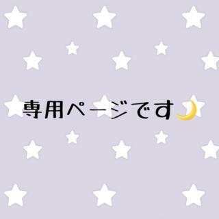 きゃみそーる 専用ぺーじ!(タンクトップ)