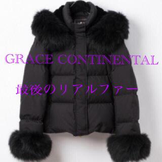 GRACE CONTINENTAL - グレースコンチネンタル ファー付ショートダウン ブラック 最後のリアルファー‼️