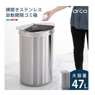 横開きステンレス自動開閉ゴミ箱 161(ごみ箱)